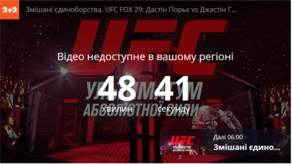How to Stream the Ukrainian Premier League Online from Anywhere in